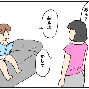 子鉄マンガ【38】我が家の大学生