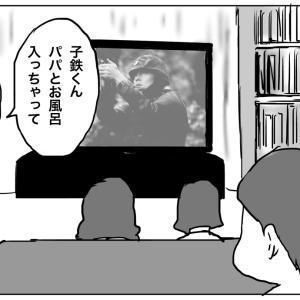 子鉄マンガ【51】愛の不時着