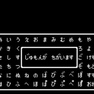 夏休み4日目