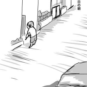 スイング練習で事故①