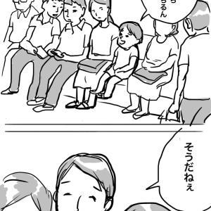 子鉄マンガ【13】地獄のはなし