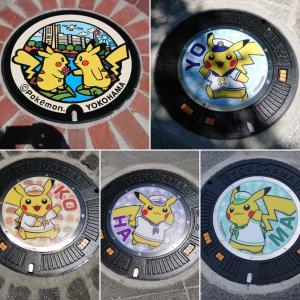 横浜|ポケふた|ポケモンマンホール5個の設置場所と行き方まとめ