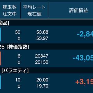 8月24日+111,494円💰💰💰