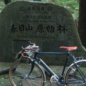 春日山サイクリング
