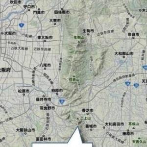 奈良と大阪の県境 竹内峠