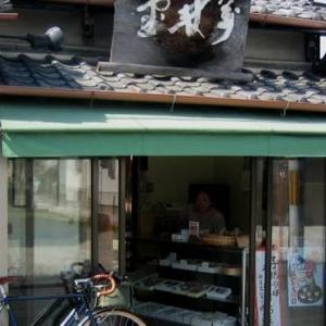 かしわ餅とちまきサイクリング
