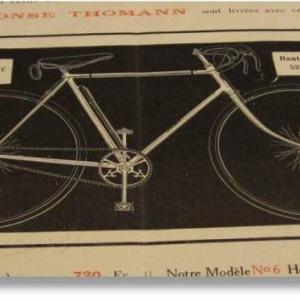 AlphonseThomann アルフォンス・トーマン 自転車フレーム その2