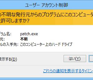 FujiSSLでコードサイニング証明書を取得(1)