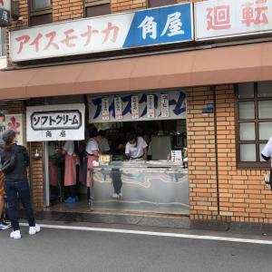 70円のアイスコーヒー 千林商店街外れの角屋さん