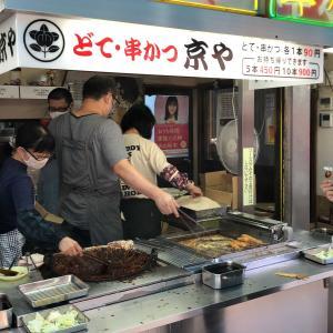 念願の激ウマ激安の立ち食い串カツ食べてきました!
