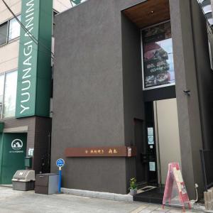 名店で楽しむ至福のひととき♪ 活 鉄板焼き 森本さんに行ってきました!