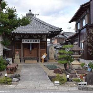 多賀大社への参道
