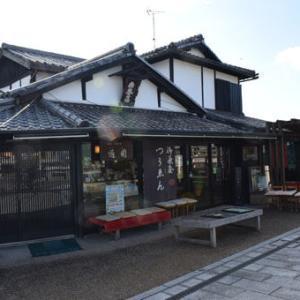 宇治橋~橋姫神社
