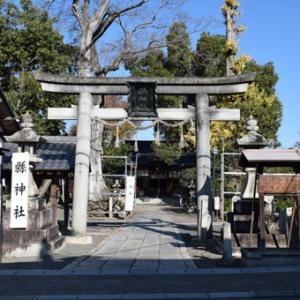 縣神社(あがたじんじゃ)