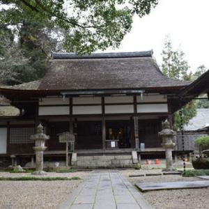 園城寺(三井寺)-その4(水観寺)