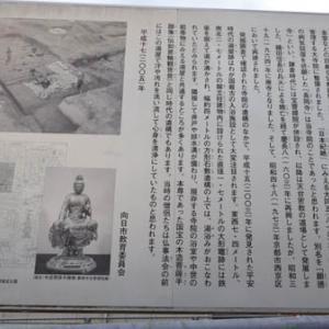 宝菩提院跡~淳和天皇火葬塚
