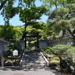 三寶寺(さんぽうじ)