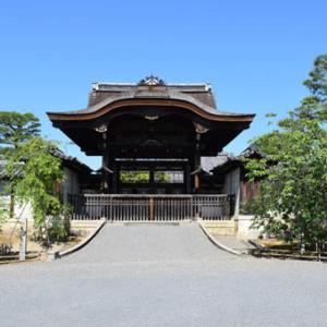仁和寺-その3(御殿)
