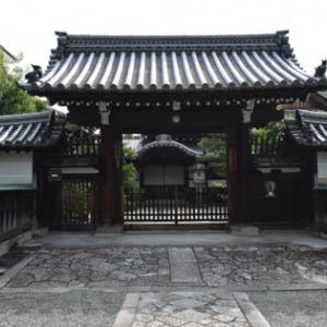 妙心寺-その2(塔頭・退蔵院)
