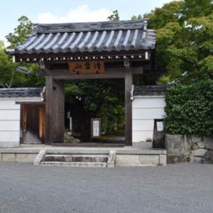 京都市北区鷹峯-その4(圓成寺)
