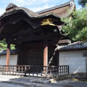 大徳寺-その3(中心伽藍)