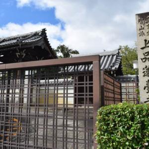 上品蓮台寺(じょうぼんれんだいじ)