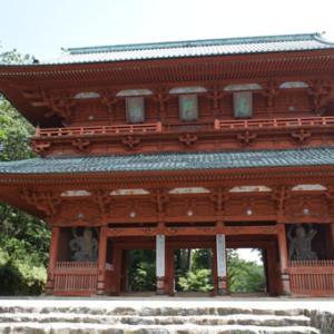 高野山 宝亀院