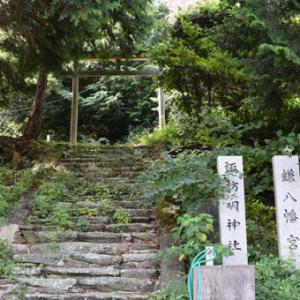 鎌八幡宮~丹生酒殿神社