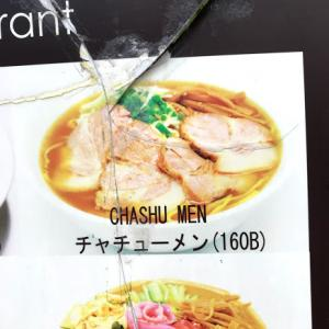 海外で見つけたおかしな日本語(第1弾)