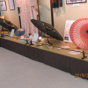 道の駅「みまの里」和傘
