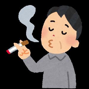 禁煙のすすめ
