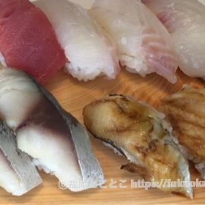 個室でゆっくり食べ放題 /『 会員制 寿司割烹 鷹勝 中洲店 』
