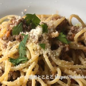 海辺のイタリアン食堂でゆったりランチを /『トラットリア ジロ』