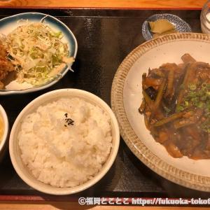 商店街にある本格的な中華料理店で定食ランチを満喫する/『山水家』