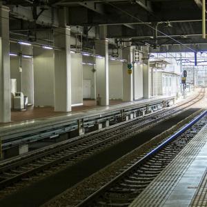 意外と知らない?電車が見えるJR博多駅の穴場休憩スポットはここだ