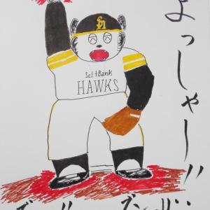 長崎の「伝統組」・海星、初戦突破!!