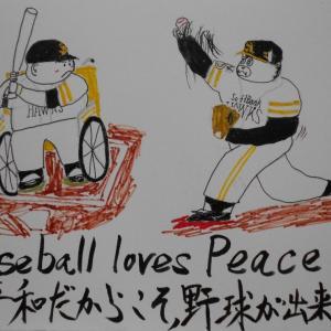 今日は長崎の祈りの日~Yahoo!ブログで最後の「平和への檄文」~