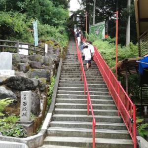 【富山】中新川郡上市町・日石寺の御朱印と絶品そうめん