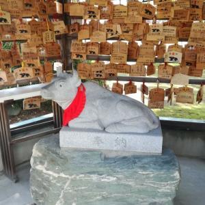 【富山】富山市・於保多神社の御朱印と神牛像