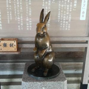 【富山】南砺市・高瀬神社の御朱印となでうさぎ