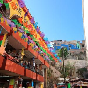【メキシコ:グアナフォト①】まるで宝石箱のような街グアナフォトへ