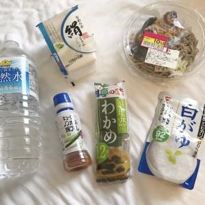 【自主隔離】3日間のファスティング終了!(ホテル生活)