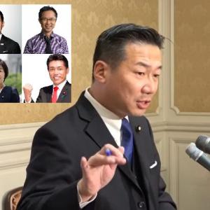 『【動画】民主党政権の桜を見る会 立民・福山幹事長が議員推薦枠を認める「数名の議員に対する枠があったと聞いた。』