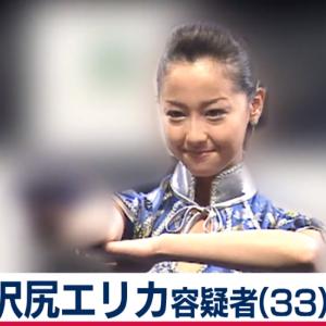 『【2019.11.16】テレビ東京 報道チェックまとめ。』