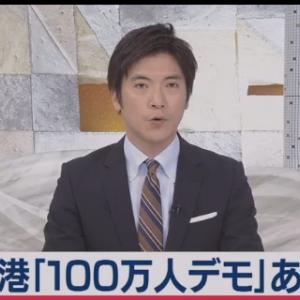 『【2019.12.08】テレビ東京 報道まとめ』