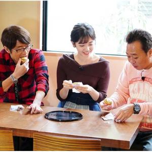 『【2019.12.08】#テレビ東京系列 は、娯楽番組も面白い!! 』