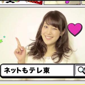 『【2019.12.10】#テレビ東京系列 は、娯楽番組も面白い!! 』