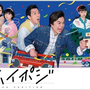 『【2020.01.18】テレビ東京系列・エンタメ・ドキュメンタリー番組まとめ』