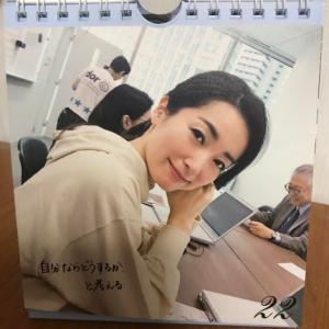 『【2020.02.22】テレビ東京 報道 まとめ』
