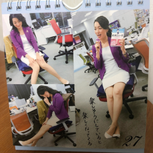 『【2020.02.27】テレビ東京 報道 まとめ』